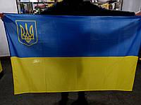 Флаг Украины (под заказ)