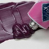 Краска масляная МАСТЕР-КЛАСС ультрамарин розовый, 46мл ЗХК