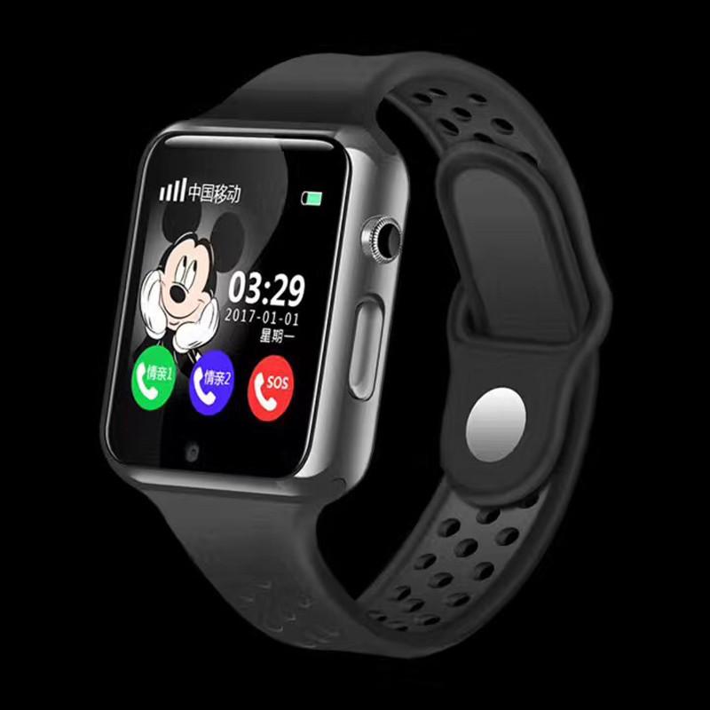 Наручний годинник Smart G98 CG06