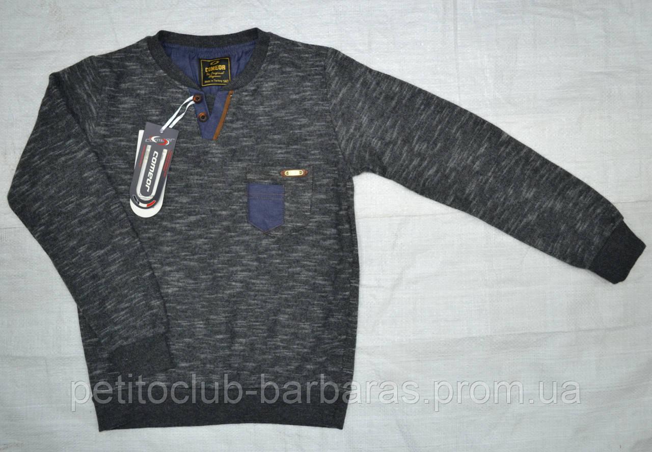 Зимний свитер для мальчика серый (Comeor, Турция)