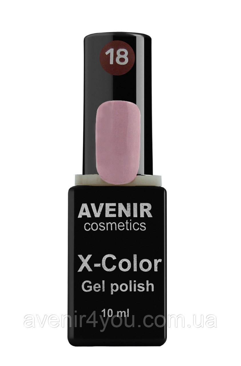 Гель-лак X-Color №18