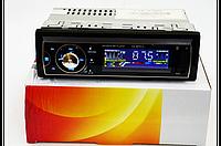 Автомагнитола HS-MP815, фото 1