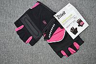 Спортивные перчатки для зала и фитнеса или велолсипеда только на левую руку!!!, фото 1