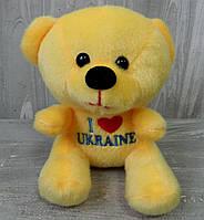 """Іграшка """"Ведмедик Українець"""" 15 см Игрушка """"Мишка Украинец"""""""