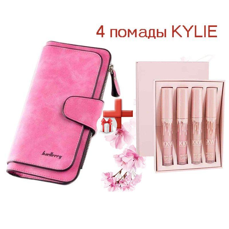 Baellerry Forever набор из 4 помад Kylie Creme Liquid Lipsticks Kkw в подарок