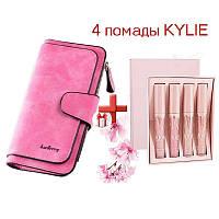 Baellerry Forever набор из 4 помад Kylie Creme Liquid Lipsticks Kkw в подарок, фото 1