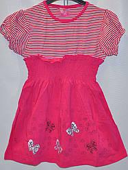 """Платье """"бабочки"""".Детская одежда оптом"""