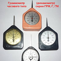 Граммометры