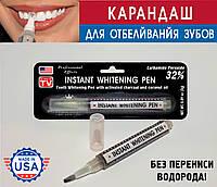 Black Карандаш для отбеливания зубов с активированным Углем и кокосовым маслом США