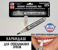 Карандаш для отбеливания зубов с активированным Углем США