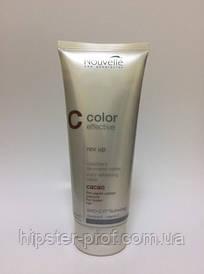 Тонирующая маска для поддержания цвета волос Nouvelle Refreshing Color Mask Cacao