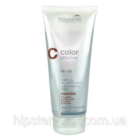 Тонирующая маска для поддержания цвета волос Nouvelle Refreshing Color Mask Nocciola