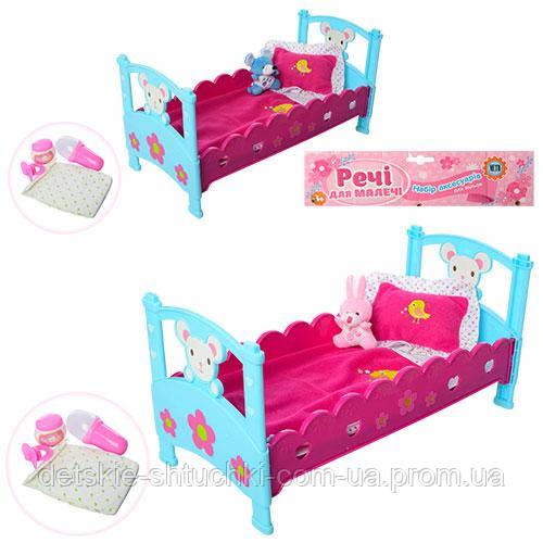 Кроватка M 3836-07.для пупса,40см,постель,подгуз,бутылоч,соска, игрушка,2вид,в куль