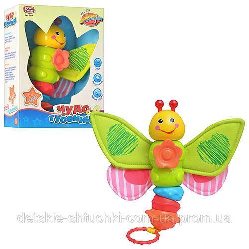 Погремушка 0956.JT Погремушка 0956 (48шт) Озорная бабочка,20см,12звук,светятся рожки,цветоч-трещот,в