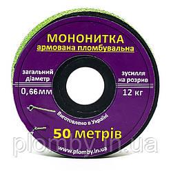 Мононитка армована 0,7 мм, бобіна за 50м. Виробник.