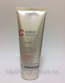 Тонирующая маска для поддержания цвета волос Nouvelle Refreshing Color Mask Rosso