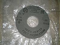 """Коло шліфувальний ПП 350х40х127мм 14А (Сірий) F46 /зерно 40 (СТ) """"ЗАК"""""""