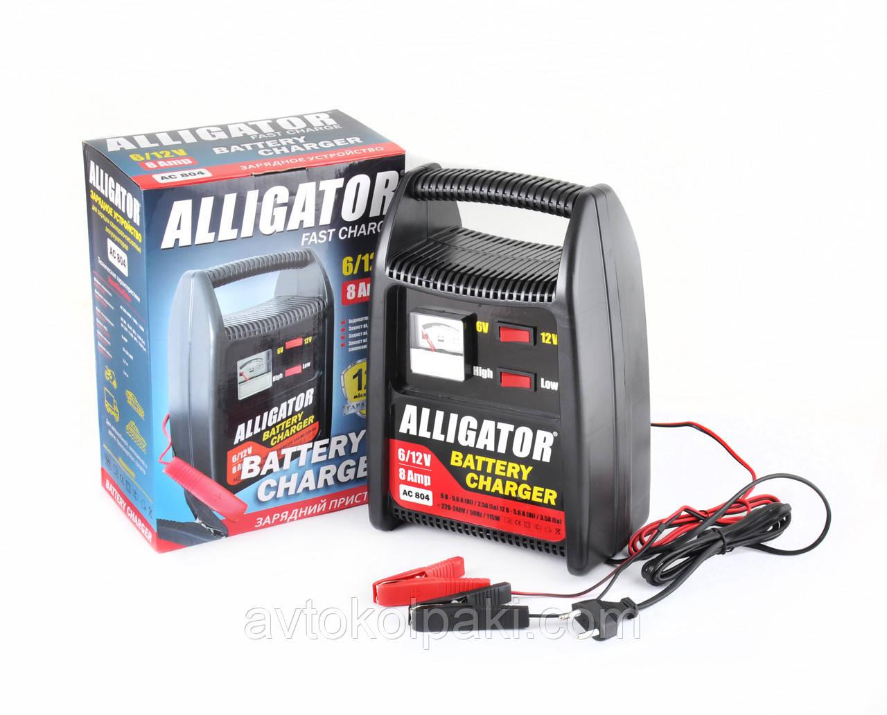 Зарядний для авто ALLIGATOR