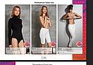 Термошорты чорні панталони жіночі Doreanse 9910, фото 4