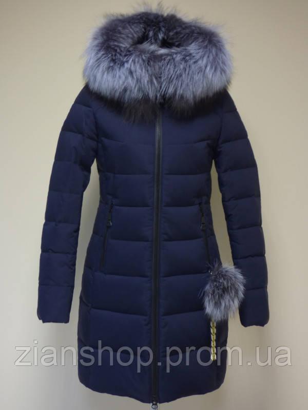 Молодежная Зимняя Женская Куртка с Натуральным Мехом 46(L) — в ... 520f582ded66d