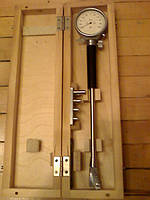 Нутромер повышенной точности НИ 18-50 (возможна калибровка в УкрЦСМ), фото 1