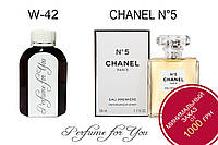 Женские наливные духи Chanel N°5 Chanel 125 мл