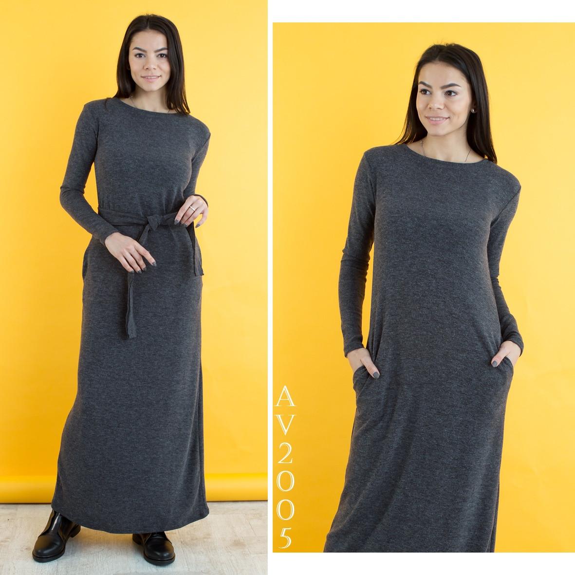 Длинное ангоровое платье с поясом