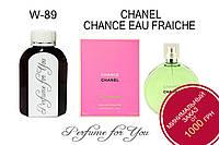 Женские наливные духи Chance Eau Fraiche Шанель  125 мл