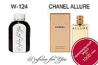 Женские наливные духи Allure Chanel 125 мл, фото 1