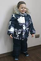 Раздельный зимний комбинезон для мальчика 86-116р