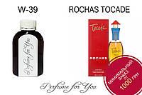 Женские наливные духи Tocade 1994 Rochas 125 мл