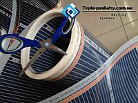 Пленочный теплый пол под ламинат REXVA XICA FILM ХМ-305 (Корея) (0,50 м х 1,50 м), фото 1