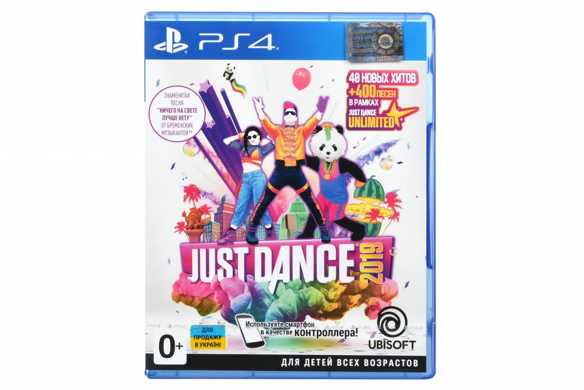 JUST DANCE 2019 PS4 [Blu-Ray диск]