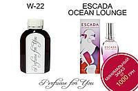 Женские наливные духи Ocean Lounge Escada 125 мл