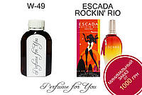 Женские наливные духи Escada Rockin' Rio Escada 125 мл
