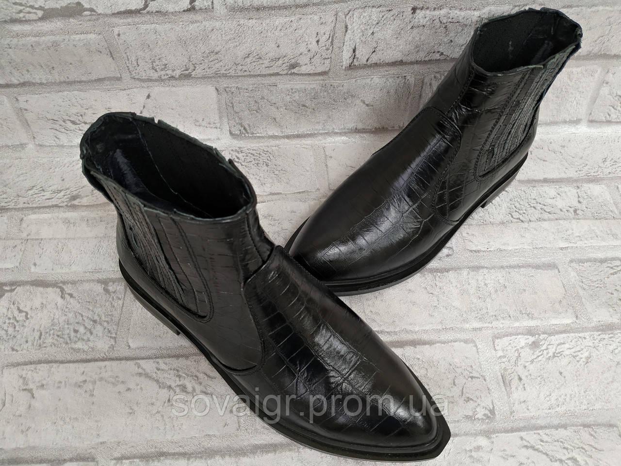 Кожаные подростковые ботинки для девочек демисезонные