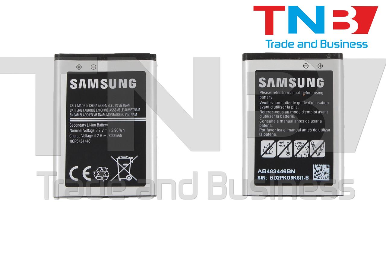 Батарея SAMSUNG AB463446BU SAMSUNG B110, B130, B220, C120, C130, C160 Li-ion 3.7V 800mAh ОРИГІНАЛ