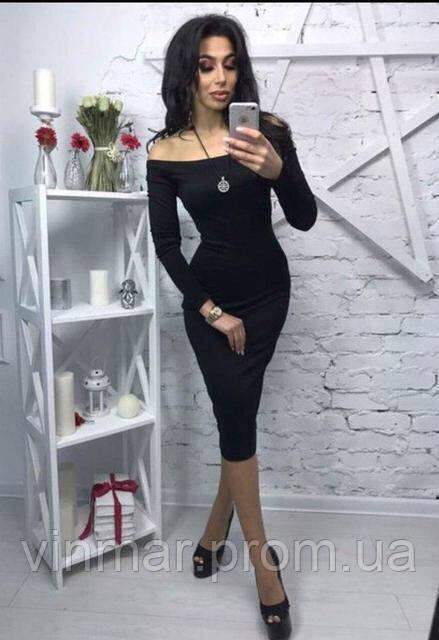 Платье с откритимы плечами