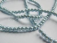 Перлини скляні  3 мм Голубі (50 шт.)