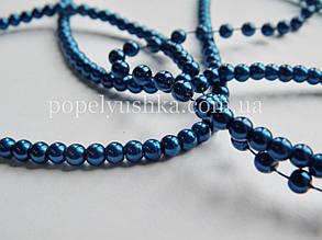 Перлини скляні  4 мм Сині (50 шт.)