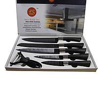 Набор ножей LS 6pcs Knife Set  5 ножей +керамическая овощечистка