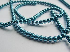 Перлини скляні  4 мм  Бірюза (50 шт.)