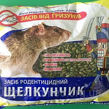 Лускунчик родентицид зернова принада від гризунів (арахіс) 250гр