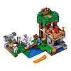 """Конструктор """"Нападение армии скелетов"""" Bela Minecraft 10989 463 детали, фото 2"""