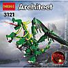 """Конструктор """"Зеленый дракон"""" Decool 8в1 3121 598 деталей, фото 3"""