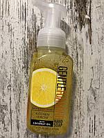"""Пенистое мыло для рук на кухню  """"Лимон"""" Bath and Body Works"""