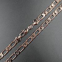 """Цепочка """"Рацимеж"""" Xuping Jewelry (позолота). L-60 см d-0.8 см"""