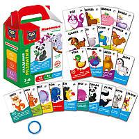 Карточки на кольце животные, фото 1