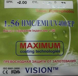 Лінзи SUPER HYDROPHOBIC з індексом 1,56 (HMC+EMI+UV400)