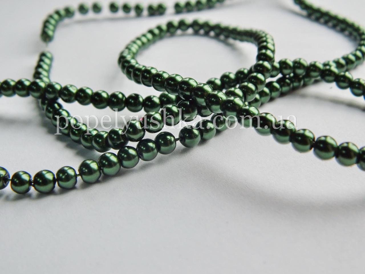 Перлини скляні  10 мм темно-Зелені (20 шт.)